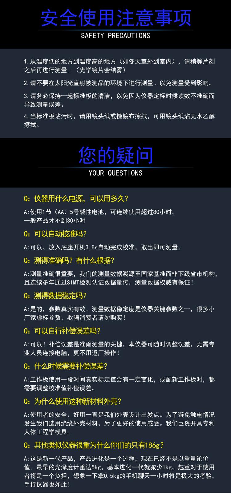 袋熊影视app官网下载